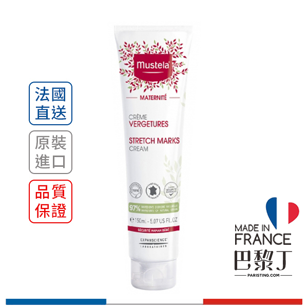 Mustela 慕之恬廊 孕膚霜(香氛款) 150ml【巴黎丁】法國最新包裝