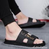 拖鞋男韓版潮流一字拖時尚外穿潮拖夏天防水休閒涼拖鞋涼鞋子 蜜拉貝爾