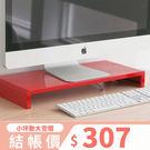 MIT台灣製 書桌 電腦桌  電腦螢幕架...