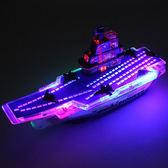 遙控船 航空母艦模型 合金仿真拼裝軍艦 兒童超大輪船電動船十歲男孩玩具 夢藝家