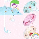 兒童雨傘直桿男女小孩禮物長柄超輕遮陽公主傘創意透明卡通寶寶傘 NMS蘿莉小腳ㄚ