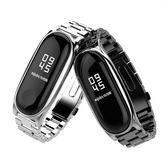 小米手環3表帶替換帶不銹鋼小米3手環表帶NFC版款-交換禮物