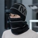 保暖帽 帽子男秋冬天毛線帽針織保暖棉帽騎車防風帽防寒圍脖一體護耳冬季