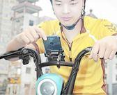 酷改鋁合金自行車手機架固定架騎行單車電動電瓶車機車導航支架【蘇迪蔓】