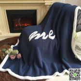 雙層加厚沙發毛毯珊瑚絨毯子辦公室午休閒單人雙人蓋毯空調毯冬季JD一件免運