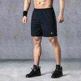 運動短褲男健身房跑步速干