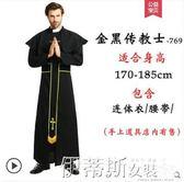 萬聖衣服萬圣節服裝成人話劇萬圣圣母瑪利亞耶穌神父教父傳教士修女衣服 伊蒂斯女裝