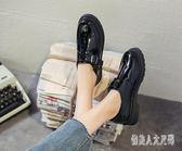 新款秋季韓版復古小皮鞋女ins英倫風潮鞋百搭時尚潮流女單鞋 yu7526『俏美人大尺碼』