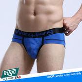 褲碼_男內褲三角褲磁石前擋簡約純色_藍色_R【KWJ072】