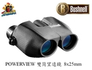 Bushnell PowerView 8X25mm 雙筒望遠鏡 公司貨