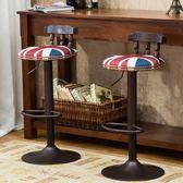 科潤 吧台椅實木酒吧椅子升降旋轉吧凳復古前台高腳凳子美式吧椅JY【618好康又一發】