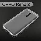 【ACEICE】氣墊空壓透明軟殼 OPPO Reno Z (6.4吋)