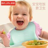 寶寶吃飯硅膠圍兜嬰兒童立體防水飯兜喂食圍嘴超軟小孩口水兜免洗