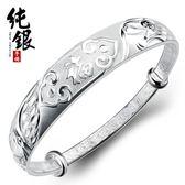 銀手鐲送媽媽 母親節禮物 龍鳳福祿壽女999銀質手鐲 老人手鐲銀飾