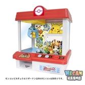 新寶可夢抓抓機 Pokemon夾娃娃機 (TAKARA TOMY) 16690
