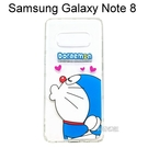 哆啦A夢空壓氣墊軟殼 [嘟嘴] Samsung Galaxy Note 8 N950FD (6.3吋) 小叮噹【正版授權】