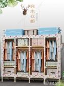 衣櫃簡易布衣櫃實木加固櫥子牛津布藝雙人簡約現代經濟型收納組裝ATF 探索先鋒