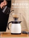日本mojito小保溫壺家用小容量迷你小號熱水瓶暖壺不銹鋼小型水壺 夏季狂歡