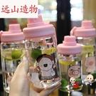 喝粥杯 粗吸管吸管杯仙女水杯有吸管玻璃杯簡約創意個性 4色