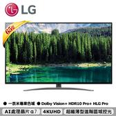 LG【65SM8600PWA】樂金65吋4K智慧物聯網液晶電視 智慧滑鼠遙控器 手機鏡射 杜比 AI影音處理晶片