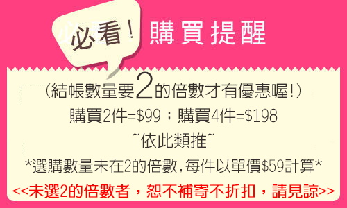【2件$99】CHU 戀愛能量衣物香氛袋(3入) 款式可選【小三美日】$99