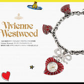 Vivienne Westwood 英國時尚精品腕錶 VV018WHRD 現+排單 熱賣中!
