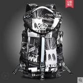 登山包後背包男大容量戶外旅行背包電腦潮流書包休閒旅遊登山包 時尚新品
