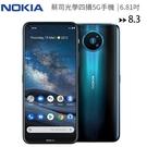 NOKIA 8.3 (8G/128G) 5G蔡司光學四攝劇院級手機◆