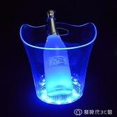 發光冰桶創意紅酒葡萄酒香檳桶KTV酒吧家用冰桶商用啤酒桶【全館免運】