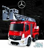 遙控消防車 兒童遙控玩具 Arocs授權遙控噴水消防車