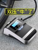 胎壓偵測器 汽車載充氣泵小轎車便攜式輪胎打氣泵小型數顯預設胎壓電動打氣機 玩趣3C
