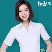 白襯衫女短袖職業素面條紋工作服正裝工裝ol大尺碼白色襯衣夏 【快速出貨】