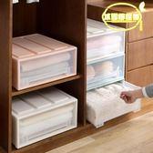 抽屜式塑料收納箱衣柜可疊加整理箱大號透明箱子衣服收納盒