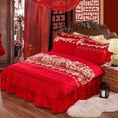 大紅大紫加厚床裙磨毛2米1.8/1.5四件套床罩式四件套秋冬保暖被罩 DN211【Pink中大尺碼】TW