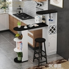 歐式隔斷櫃靠墻吧台桌家用小簡約現代創意餐邊櫃客廳廚房餐廳酒櫃 3CHM