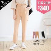 正韓-簡約單釦西裝長褲-J-Rainbow【A020952】