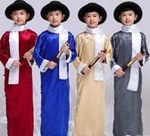 兒童相聲服 六一表演出服 長袍馬褂舞臺裝演出服 時尚民國長衫古裝 降價兩天