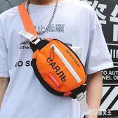 腰包2019夏季新款小背包胸包男女帆布單肩斜挎包潮流多用 LR6584【艾菲爾女王】
