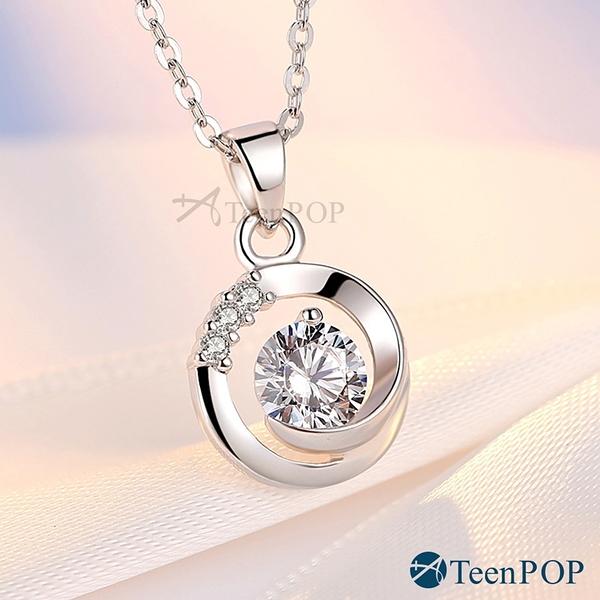 925純銀項鍊 ATeenPOP 月光圓舞 擬真鑽 附純銀鍊 情人節禮物