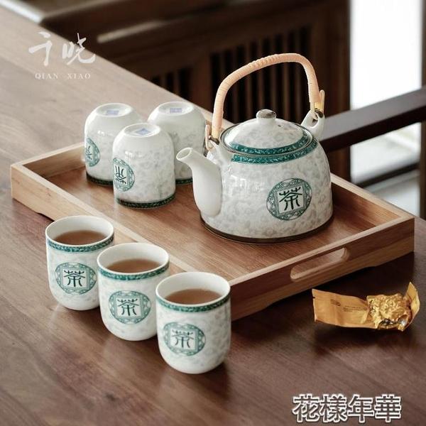 茶壺套裝家用現代簡約大提梁壺功夫茶具客廳景德鎮陶瓷花樣年華
