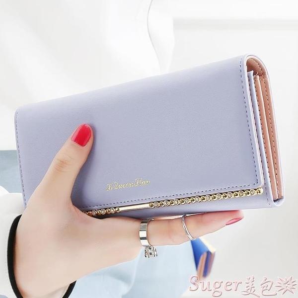 長夾 KQueenStar女士錢包 女長款日韓簡約小清新錢包多功能皮夾子錢夾 suger