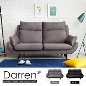 【H&D】達倫現代風高背機能三人沙發-灰色