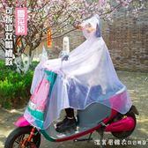 雨衣新型PVC加厚可拆卸雙帽檐男女成人單人電動電瓶車摩托車雨披 漾美眉韓衣