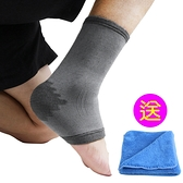 Yenzch 竹炭運動護踝 RM-10132《送超細纖維小方巾》