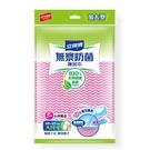 【立得清】無漿防菌 強力吸水 加大抹布 植物纖維(3色/5入) 廚房清潔抹布