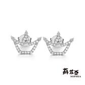 蘇菲亞SOPHIA - 卡通風格 皇冠造型鑽石耳環