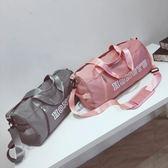 游泳包 游泳包干濕分離男女防水包溫泉游泳健身裝備收納袋沙灘包手提專用 3色