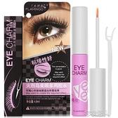 美眼多用膠水假睫毛超粘持久防過敏雙眼皮膠貼新手自然 【快速出貨】