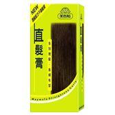 美吾髮 直髮膏(第一二劑各125ml)
