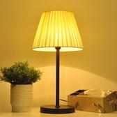 桌燈裝飾檯燈臥室床頭宿舍公主暖光創意可愛婚房簡約布罩led燈【鉅惠85折】